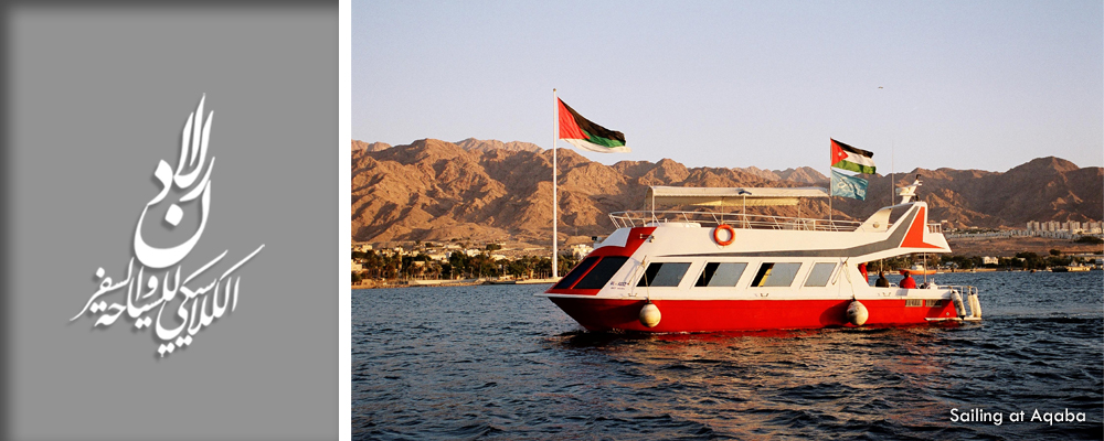 Sailing at Aqaba