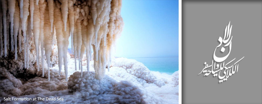 Salt Formation at The Dead Sea