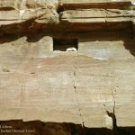 Inscriptions at the Entrance of The Turkmanian Tomb - Petra