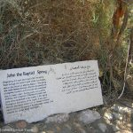 John The Baptist Spring Sign - The Baptism Site