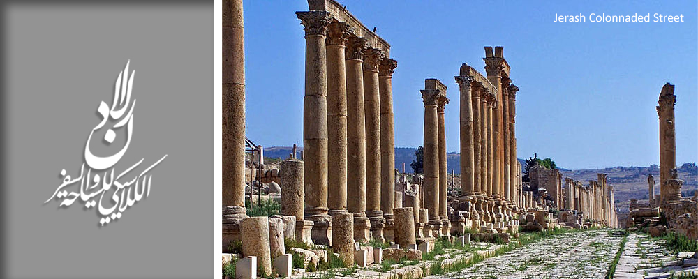 Jerash Colonnaded Street